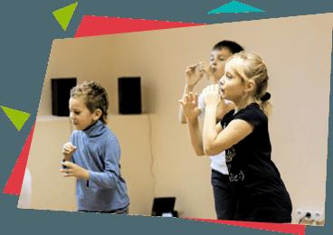 Театральная студия для детей 6-7-8-9-10-11-12